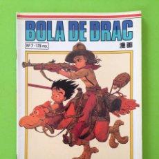 Cómics: COMIC BOLA DE DRAC Nº 7 SERIE BLANCA. Lote 54960644