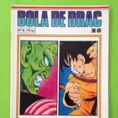 Cómics: COMIC BOLA DE DRAC Nº 76 SERIE BLANCA. Lote 54964136