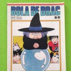 Cómics: COMIC BOLA DE DRAC Nº 47 SERIE BLANCA. Lote 54970957