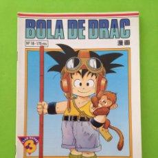 Cómics: COMIC BOLA DE DRAC Nº 18 SERIE BLANCA. Lote 54972068