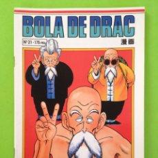 Cómics: COMIC BOLA DE DRAC Nº 21 SERIE BLANCA. Lote 54973430