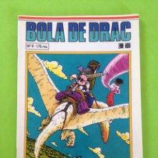 Cómics: COMIC BOLA DE DRAC Nº 9 SERIE BLANCA. Lote 54974641