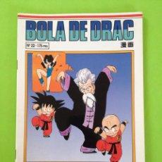 Cómics: COMIC BOLA DE DRAC Nº 22 SERIE BLANCA. Lote 54974733