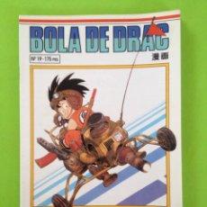 Cómics: COMIC BOLA DE DRAC Nº 19 SERIE BLANCA. Lote 54975045