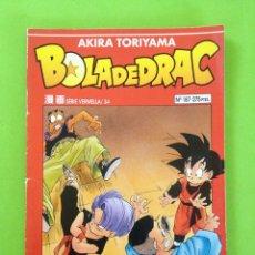 Cómics: COMIC BOLA DE DRAC Nº 187/34 SERIE ROJA. Lote 54975295