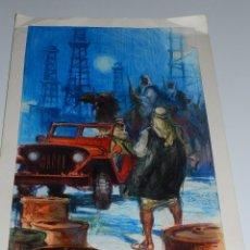 Cómics: (LB4) DIBUJO ORIGINAL DE BALLESTAR - MEDIDAS DEL DIBUJO 43'5 X 24 CM, BUEN ESTADO. Lote 56955073