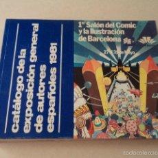 Cómics: CATÁLOGO DE AUTORES DEL 1ER SALÓN DEL CÓMIC Y LA ILUSTRACIÓN DE BARCELONA - AÑO 1981. Lote 57829406