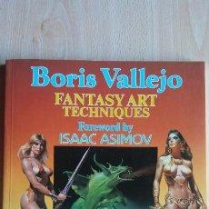 Cómics: FANTASY ART TECHNIQUES - BORIS VALLEJO. Lote 66471706