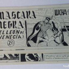 Cómics: MASCARA NEGRA 3 - PORTADA Y PAGINAS - ORIGINAL - COMPLETO. Lote 67247445