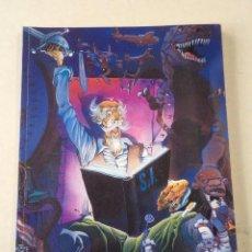 Cómics: S.I. INTERNATIONAL CATALOGUE 1994 - ILUSTRACIONES SANJULIÁN, BRACKEN, MIRALLES...- NUEVO A ESTRENAR. Lote 159338974