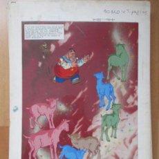 Cómics: DIBUJO ORIGINAL DON QUIJOTE DE LA MANCHA, PINTADO A MANO,1973, VOL. 4 - PAG.105. Lote 86119816