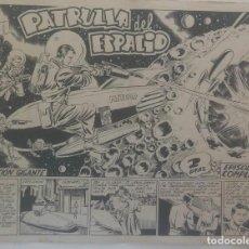 Cómics: ¡¡¡REBAJADO!!! CUADERNILLO COMPLETO DE MARTÍNEZ OSETE LA PATRULLA DEL ESPACIO. Lote 88924388
