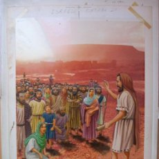 Cómics: DIBUJO ORIGINAL LA BIBLIA, PINTADO A MANO, RELIGIOSO, ISRAEL PORTADA 2º, B85. Lote 89674824