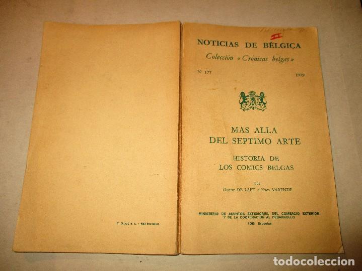 Cómics: MAS ALLA DEL SEPTIMO ARTE-HISTORIA DE LOS COMICS BELGAS-301 PAGS-1979 - Foto 2 - 90554285