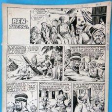 Cómics: DIBUJO ORIGINAL, PLUMILLA, BEN - CHEKAL , 1967 , 4 HOJAS O PLANCHAS , ORIGINAL , M. Lote 93937895
