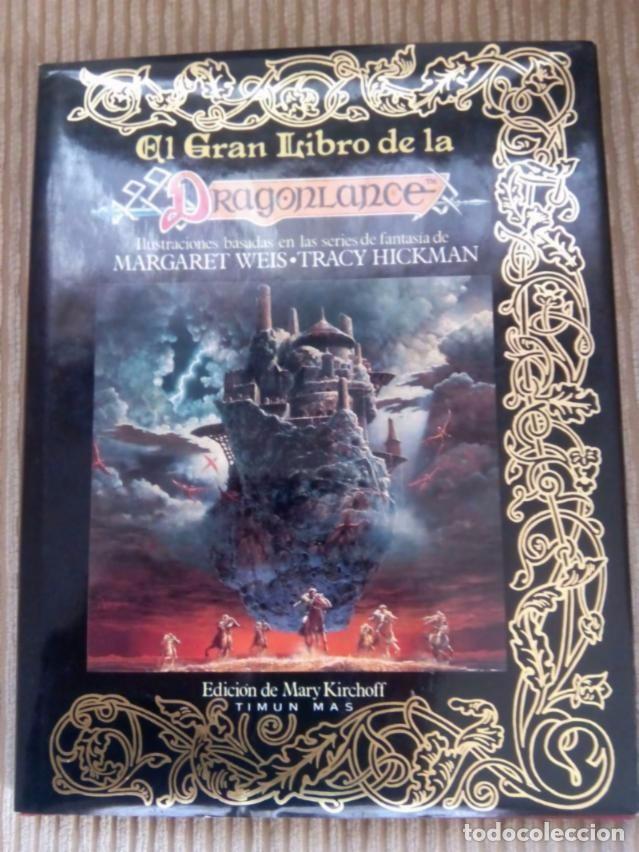 EL GRAN LIBRO DE LA DRAGONLANCE (Tebeos y Comics - Art Comic)
