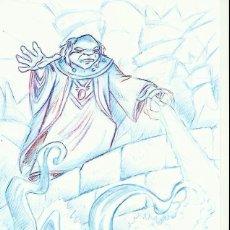 Cómics: DIBUJO ORIGINAL DRAGONES Y MAZMORRAS AMO DEL CALABOZO. Lote 97730955