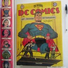 Cómics: LIBRO 75 YEARS OF DC COMICS - NUEVO - NO ES UN CÓMIC - HISTORIA ARTE SUPERHÉROES -INCL TEXTO ESPAÑOL. Lote 98208819