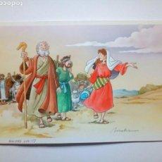 Cómics: ILUSTRACIÓN INFANTIL DE JOSEP MARIA MIRALLES. Lote 101994218