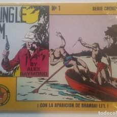 Fumetti: JUNGLE JIM (ESEUVE, 1991) #1. Lote 112042995