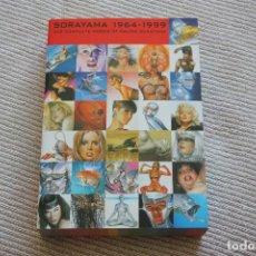 Cómics: SORAYAMA 1964-1999. THE COMPLETE WORKS OF HAJIME SORAYAMA. SAKUHIN-SHA, 1999. IMPECABLE. Lote 112311255