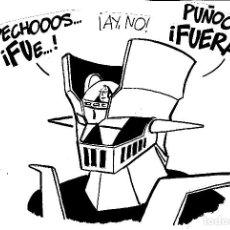 Cómics: MAZINGER Z Y BALDOMERO DE PALLARES. Lote 113858671