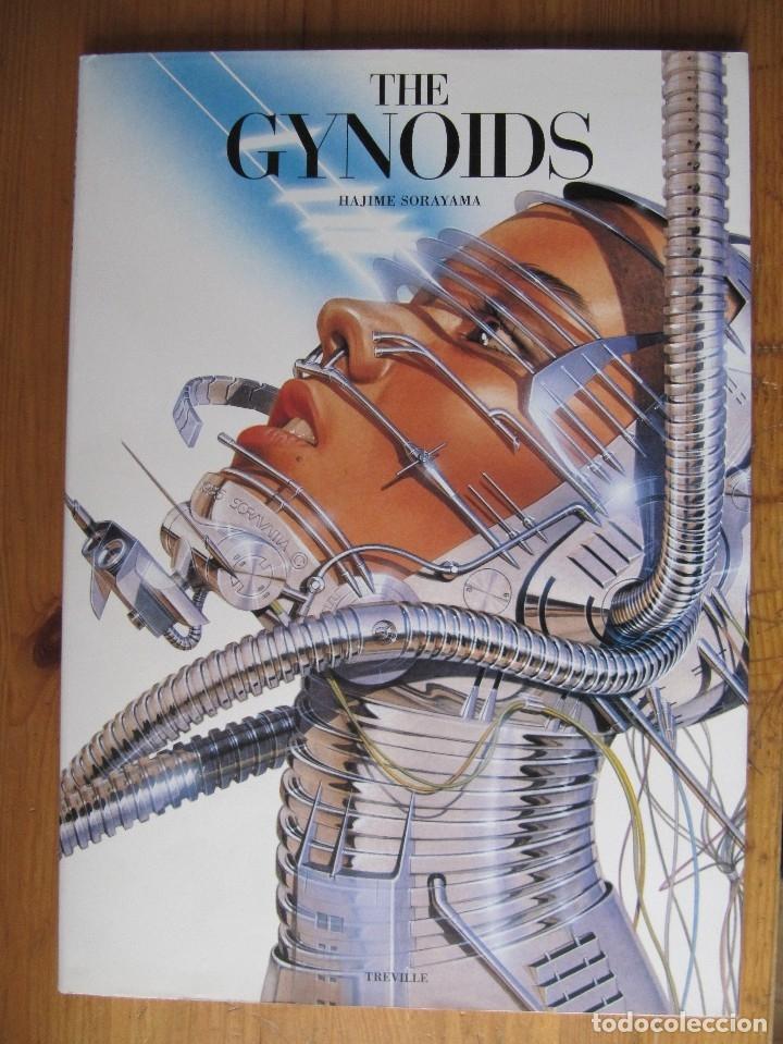 HAJIME SORAYAMA - THE GYNOIDS (Tebeos y Comics - Art Comic)