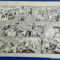 Cómics: EL CAPITAN ESPAÑA Nº 6, COMPLETO SIN PORTADA : 10 PÁGINAS. PLANCHAS ORIGINALES.. Lote 116907419