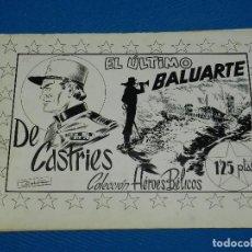 Cómics: M-19 HISTORIA COMPLETA ORIGINAL BADIA ROMERO COLECCION HEROES BELICOS DE CASTRIES EL ULTIMO BALUARTE. Lote 122455423