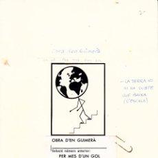 Cómics: DIBUJO ORIGINAL PATUFET AÑOS 70. Lote 124507159