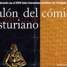 Cómics: SALON COMIC DEL PRINCIPADO DE ASTURIAS CARTEL EXPOSICION RUBEN PELLEJERO TAMAÑO DIN A2 . Lote 127127603