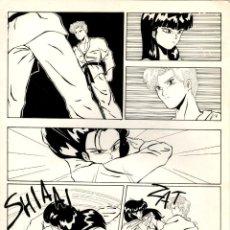 Cómics: ORIGINAL DE SUEÑOS (1995), DE JAVI SÁNCHEZ. GRANDE: 42 X 30 CMS.. Lote 135348258