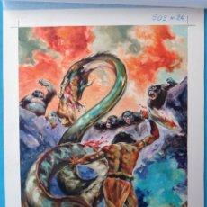 Cómics: DIBUJO ORIGINAL COLOR , PORTADA SOS S.O.S. Nº 24 , TERROR , M4. Lote 139438158
