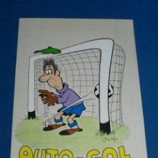 Cómics: (B1) DIBUJO ORIGINAL DE BUCH - FUTBOL AUTO-GOL , 31 X 21'5 CM, BUEN ESTADO. Lote 139859102