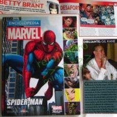 Cómics: LIBRO SOBRE SPIDER-MAN - NO ES CÓMIC - ENCICLOPEDIA MARVEL VOL 1 SUPERHÉROE EL HOMBRE ARAÑA HISTORIA. Lote 140760466