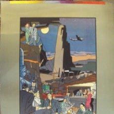 Cómics: DANIEL TORRES - CARTEL PORT SAID EDICIONES - MADRID 1985. Lote 148015690