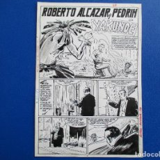 Cómics: ROBERTO ALCÁZAR EXTRA 1965 Nº 74, COMPLETO: 7 PÁGINAS (SIN PORTADA). PLANCHAS ORIGINALES.. Lote 148018466
