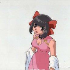 Cómics: SHIN HAKKENDEN ORIGINAL JAPANESE ANIMATION CEL W/DOUGA B7. Lote 154878226