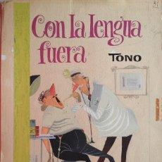 Cómics: ¡¡¡REBAJADO!!! ESPECTACULAR PORTADA DE GARCÍA LORENTE EL GORRIÓN 3. Lote 156714518