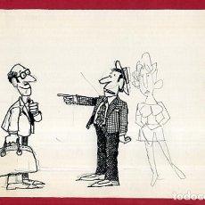 Fumetti: DIBUJO ORIGINAL PLUMILLA , EDO MOSQUERA EDGAR , VIÑETA COMICA GRANDE , ORIGINAL , M4B , 9. Lote 159517170