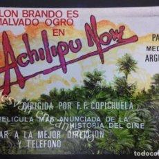 Cómics: APOCALYPSE NOW. CUATRO PLANCHAS ORIGINALES. PARODIA COMPLETA EL JUEVES 154. VENTURA & NIETO 1980. Lote 159666722
