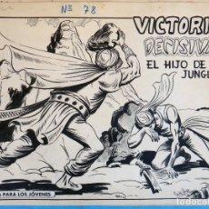 Cómics: DIBUJO ORIGINAL PLUMILLA, EL HIJO DE LA JUNGLA, SERCHIO , Nº 61 , PORTADA + 10 HOJAS , M5. Lote 164728502