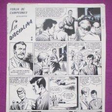 Cómics: DIBUJO ORIGINAL PLUMILLA, FORJA DE CAMPEONES, LA DISCIPLINA, NATACION, 1973, 4 HOJAS, OR33. Lote 165347270