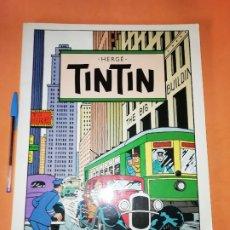 Cómics: TINTIN. HERGE. ALBUM POSTER CASTERMAN 1986. DIFICIL.. Lote 175049674