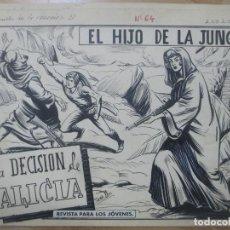 Cómics: DIBUJO ORIGINAL PLUMILLA EL HIJO DE LA JUNGLA LA DECISION DE ALICIA Nº64 SERCHIO 11 HOJAS D20. Lote 183626142