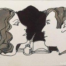 Cómics: BOADA, ILUSTRACIÓN ORIGINAL 1972, CATALOGADA.. Lote 183794852