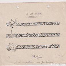 Cómics: EMILIO FREIXAS ARANGUREN (BARCELONA 1899 - 1976). DIBUJO ORIGINAL TINTA CHINA . Lote 200175165