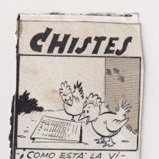 Cómics: DIBUJO ORIGINAL TINTA DOS CHISTES PUBLICADOS EN LA RISA AÑOS 40. Lote 202715223