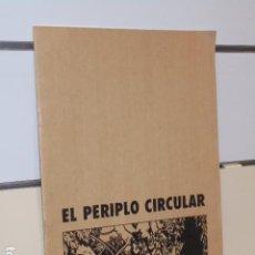 Cómics: EL PERIPLO CIRCULAR DE MIGUEL ALMAGRO - AZOGUE EDICIONES. Lote 211693795