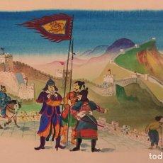 Cómics: EL IMPERIO DE CHINA, DE PIERRE MONNERAT (SUIZA 1917- ESPAÑA 2005). Lote 221697595